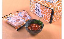 【BOX】小袋ほたてチャンジャ 50g×10個