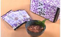 小袋・いか塩辛本造り(60g) 10袋