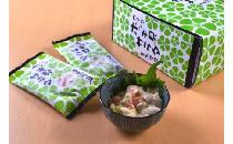 【BOX】小袋ホッキ貝マヨ和え 50g×10個
