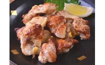 【国産】直火焼 鶏ボンジリ 500g