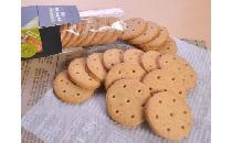 チーズのためのクラッカー(全粒粉) 185g