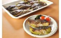 メバルの木の芽味噌漬(40g) 15切