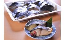 さわら桜花漬(40g) 15切