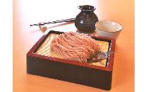 旬香麺(シュンカメン) 桜そば 5玉