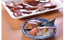 赤魚 柚子胡椒漬け(40g) 15切