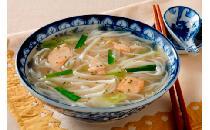 ベトナム風フォー 2食