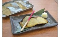 銀ひらす西京漬け(100g) 4切
