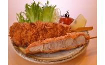 豚ロースタマネギ串カツ 10本