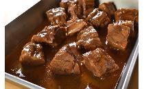 牛タンやわらか角煮 1kg