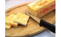 マーブルチーズ 800g