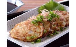 山芋と海鮮のトロッと焼き 20枚