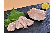 紅茶鴨 鴨モモ肉(加熱済) 1枚
