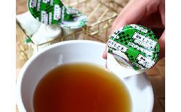 濃縮麦茶 30個
