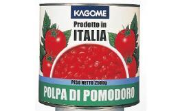 カゴメ トマトダイス缶(イタリア産) 1号缶