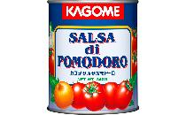 カゴメ サルサポモドーロ 2号缶