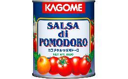 サルサポモドーロ 2号缶
