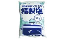 精製塩 1kg