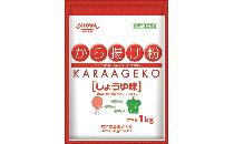 昭和産業 唐揚げ粉(醤油)1kg