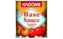 カゴメ ベースソース(トマト&オニオン) 2号缶