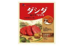韓国だしの素 牛肉ダシダ 500g