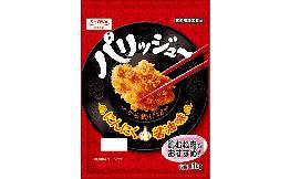 昭和産業 唐揚粉パリッジュ~(にんにく醤油味) 1kg