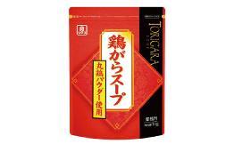 リケン がらスープ(丸鶏パウダー使用) 1kg