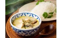 【ボール】アジア薫る[タイ]グリーンカレー 2食
