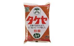 タケヤ 信州みそ(合わせ)  1kg