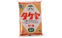 タケヤ 信州みそ(白)  1kg