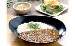 寿養カレー 5食