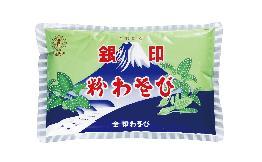 粉わさび(銀印) 350g