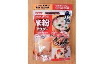 米粉パウダー(彩のかがやき) 300g