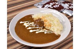 牛たんカレー 1食