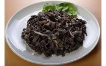 【国産】牛黒センマイ(カット) 500g