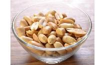 燻製ピーナッツ 500g