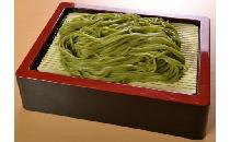武蔵野 茶そば 5玉