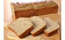 8種の穀物パン 1本
