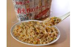 直火炒め炒飯 5食