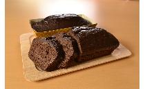 パウンドケーキ しっとりオレンジショコラ 1本