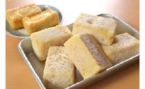 揚げだし豆腐(プリフライ) 25個
