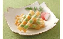 カリッと枝豆チーズロール 50本