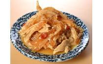 蒸し鶏の中華くらげ和え 500g