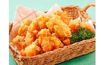 鶏もも唐揚げ(マヨネーズ味) 1kg