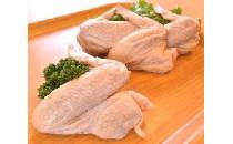 【国産】赤鶏さつま 大手羽 2kg