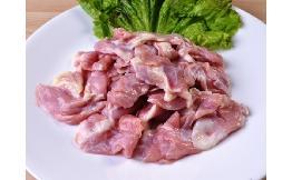 【国産】鶏はらみ肉 1kg