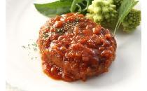 まろやかトマトソースハンバーグ 160g