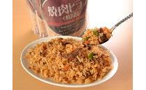 焼肉ピラフ(韓国風) 5食