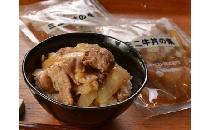 牛丼の具(ミニ) 5食