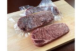 牛サーロインステーキ(牛脂注入成形肉) 約100g×5枚
