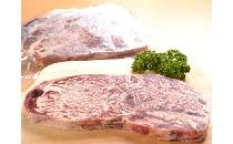牛サーロインステーキ(牛脂注入成形肉) 150g×5枚